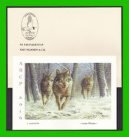 BUZIN - Loup D'Europe / Europese Wolf - ABCP - Carte De Voeux 2016 - 1985-.. Birds (Buzin)