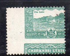 XP2365 - STATI INDIANI , CHARKHARI :  1/2 Anna NUOVO * Con Dentellatura Fortemente Spostata - Charkhari
