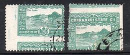 XP2383 - STATI INDIANI , CHARKHARI :  Due Valori Usati Con Dentellatura Fortemente Spostata - Charkhari