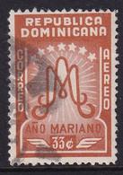Dominican Republic 1954, Aereo, Minr 539 Vfu - República Dominicana
