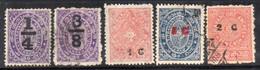 XP3662 - STATI INDIANI , TRAVANCORE , Cinque Esemplari Soprastampati - Travancore