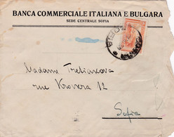 Enveloppe Banca Commerciale Italiana E Bulgaria Sede Centrale Sofia - Sin Clasificación