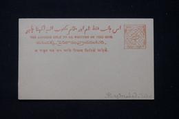INDE - Entier Postal Non Circulé D'un Etat Indien - L 90694 - Autres
