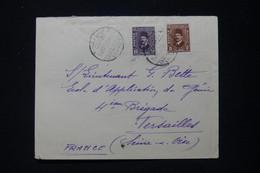 EGYPTE - Enveloppe De Ismalia Pour La France En 1937 - L 90713 - Lettres & Documents