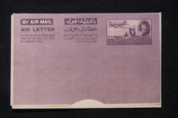 EGYPTE - Aérogramme Non Circulé - L 90714 - Lettres & Documents