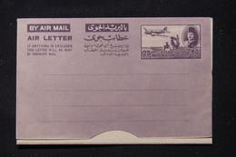 EGYPTE - Aérogramme Non Circulé - L 90715 - Lettres & Documents