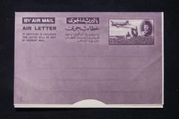 EGYPTE - Aérogramme Non Circulé - L 90716 - Lettres & Documents
