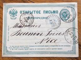 RUSSIA - BIGLIETTO POSTALE 4  FROM  WARSCHAU 24/4/1877 TO NICE - AUTOGRAFO DI LOUIS BARON - Briefe U. Dokumente