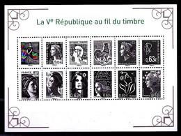 """F 4781 - Feuillet """"La 5° République Au Fil Du Timbre"""" - Neuf N** - Très Beau - Neufs"""