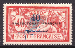 MAROC - 48 - 40 Sur 40c Merson - Neuf N* - Très Beau - Unused Stamps