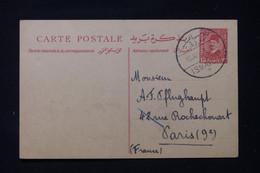 EGYPTE - Entier Postal De Ismailia En 1939 Pour Paris - L 90738 - Lettres & Documents