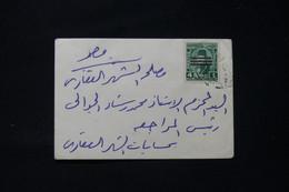 EGYPTE - Petite Enveloppe Avec Affranchissement Surchargé - L 90741 - Briefe U. Dokumente