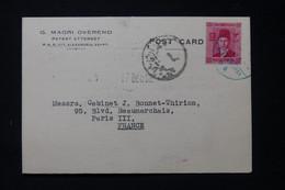EGYPTE - Carte Commerciale De Alexandrie Pour La France En 1948 - L 90742 - Lettres & Documents