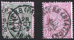 Belgique Belgie 1894 Exposition Anvers Antwerp 5c Et 10 C  N 68 Et 69 Cachets Anvers  Voir Scan - 1894-1896 Expositions