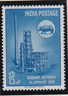 India: 1961   Inauguration Of Gauhati Oil Refinery   MH - Unused Stamps