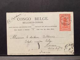 PC 1916 Obl. ALBERTVILLE 27 NOVE 1916 - Rouen (FR) - Enteros Postales