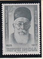 India: 1963   Dadabhai Naoroji Commemoration    MH - Unused Stamps