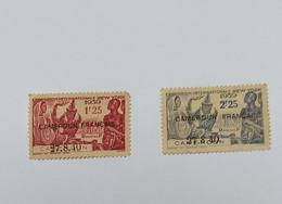 Timbres CAMEROUN  Surchargé 27-8-40   N°206 & 207 Yvert & Tellier - Autres - Afrique