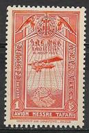 Ethiopia 1931. Scott #C11 (MNH) Symbols Of Empire Airplane And Map - Äthiopien