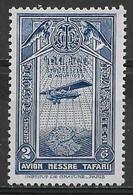 Ethiopia 1931. Scott #C12 (M) Symbols Of Empire Airplane And Map - Äthiopien