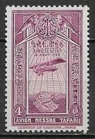 Ethiopia 1931. Scott #C13 (M) Symbols Of Empire Airplane And Map - Äthiopien