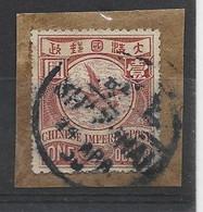 CHINA ONE DOLLARD  SHANGHAI - Gebraucht