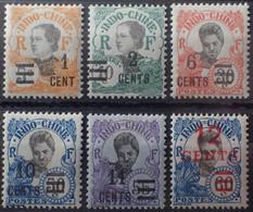 R2452/254 - 1922 - COLONIES FR. - INDOCHINE - SERIE COMPLETE - N°117 à 122 NEUFS* - Ungebraucht
