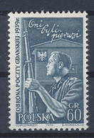 POLEN / POLAND / POLSKA  -  1958  ,  15. Jahrestag  Verteidigung Des Poln. Postamtes In Danzig - Michel  1060   MNH / ** - Unused Stamps