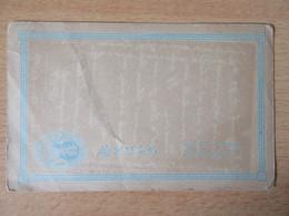 Japon - Entier Postal 1 Sen Non-circulé - Cartes Postales
