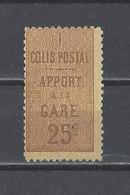 FRANCE. YT Colis Postaux  N° 7  Neuf *   1892 - Neufs