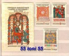 1978 Cyril And Methodius Nat. Library  3v.+S/S- MNH  Bulgaria /  Bulgarie - Ongebruikt