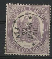 """TELEGRAPHE N° 8 2 Fr Violet Cote 30 €, Obl. C. à D. Ondulé """"AIX 22/3/70"""" .TB - Télégraphes Et Téléphones"""