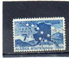 ETATS-UNIS   7 C   1959    Y&T : 52   Poste Aérienne   Oblitéré - 2a. 1941-1960 Gebraucht