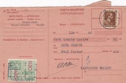 Carte Récépissé 427 Timbre Fiscal - Cartas