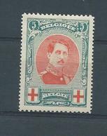 N° 132A* - 1914-1915 Croix-Rouge