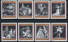 Austria 1969 Set Of Stamps To Celebrate The State Opera. - 1961-70 Nuevos & Fijasellos