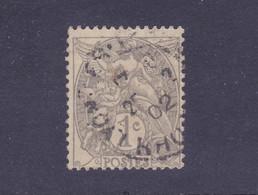 TIMBRE FRANCE 107f OBLITERE - 1900-29 Blanc