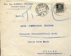 62543 Italia, Circuled Cover 1929 Torino Snia Viscosa, Al Retro Segnatasse 40+60c. - Portomarken