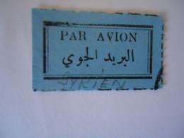 SYRIA USED  VIGNETTES  AIR  PAR AVION - Siria