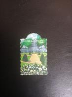 Le Parc De La Tête D'or Lyon - YT 4047 - 2007 - Used Stamps