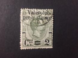 ITALIE / 1890 / N° 46 Yvert Et Tellier - Ohne Zuordnung