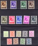 Belgique 1935-36, Petit Sceau De L'Etat, Prince Baudouin, 418A / 426** - 438 / 445**, Cote 32,75 € - Neufs