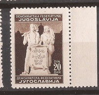 MIST0 106 1945 JUGOSLAVIJA JUGOSLAWIEN LUX ERKLAERUNG  INTERRESSANT JETZ KAUFEN FUER SAMMLUNG-GUTE QUALITAET  -MNH - Ungebraucht