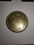 Maldives 50 Laari 1979 KM48.3 - Maldives