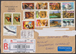 2014-COVER FROM FRANCE/NIBAS TO RUSSIA - Lettres & Documents