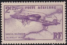 France   .    Yvert    .   PA  7       .  *  .    Neuf Avec Gomme  Et Charnière  .   /   .   Mint-hinged - 1927-1959 Neufs