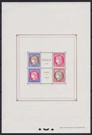 France   .  Yvert    .   Bloc 3  (2 Scans)  .     *  .    Neuf Avec Gomme  Et Charnière     .   /   .     Mint-hinged - Unused Stamps