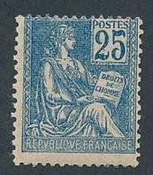 """DZ-31 FRANCE: Lot Avec """"MOUCHON"""" N°118** (décentré) - 1900-02 Mouchon"""