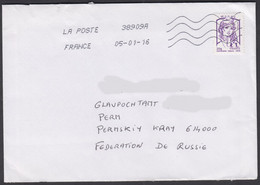 2016-COVER FROM FRANCE/PAIZAY NAUDOUIN TO RUSSIA - Storia Postale