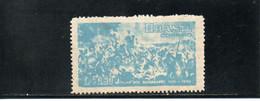 BRESIL 1949 * - Ungebraucht